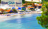 Почивка на остров Тасос през Май! Нощувка за двама или за семейство с две деца