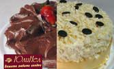 Цяла вкусна торта по избор - Трюфел или Адел