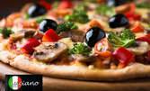Фамилна пица по избор, за вкъщи