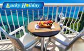 До остров Корфу през Август! 7 нощувки със закуски и вечери в Хотел Oasis*** - със или без транспорт