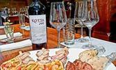 Дегустация за двама на 3 или 5 вида вино, проведена от професионален сомелиер, плюс кетъринг - във Велико Търново