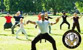 6 посещения на лечебна гимнастика за начинаещи с елементи на Тай Дзи и Ци Гун