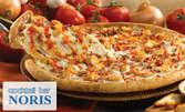 2 големи пици по избор, плюс 2 палачинки със сладко по избор