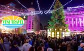 """Еднодневна екскурзия до Букурещ на 16.12 - с посещение на Коледните базари и """"Двореца на пролетта"""""""