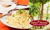 Индийско хапване! Леща с индийски хляб, или къри плюс ориз басмати