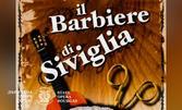 """Премиера на комичната опера """"Севилският бръснар"""" от Росини - на 23 Август"""