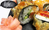 Суши сет с 36 хапки