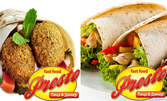 4 големи дюнера, плюс 4 сандвича с фалафел