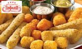 1кг вкусотийки за четирима! Хапки с кашкавал, сирене и пилешко с 3 вида сос