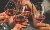 Дегустация на 3 вида вино, плюс кетъринг - на 8 Март