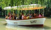 Приключение по река Камчия! Разходка с моторна лодка за до 5 човека