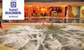 Ползване на SPA центъра на Интерхотел България - 1, 12, 15 или 22 посещения