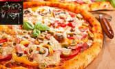 Засити глада! Голяма пица по избор от 40 вида, плюс десерт по избор