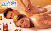 Детокс и релакс с финландска сауна и парна баня, плюс масаж на цяло тяло