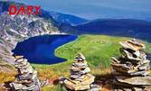 Екскурзия през Юли и Август до Рилския манастир и Седемте рилски езера! Нощувка със закуска, плюс транспорт