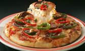 Голяма пица по избор, плюс ябълков пай