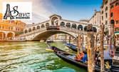 7 дни в Италия