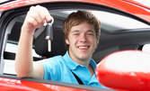 Опреснителен шофьорски курс за категория B с 10 учебни часа кормуване