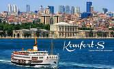 Last minute! Четиридневна екскурзия до Истанбул с 2 нощувки със закуски и транспорт