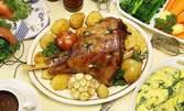 1кг плато с печено джоланче със задушени картофки и прясно изпечена пърленка или гьозлеме