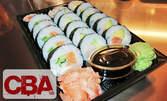 Екзотичен вкус! Суши сет Комбо Футомаки с 18 хапки