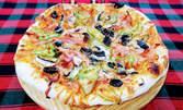 Вземи за вкъщи! Българско плато с кепабпчета, картофки и 2 пърленки или 2 пици на пещ по избор