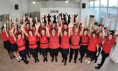 6 или 8 посещения на народни танци за абсолютно начинаещи