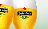 2 малки наливни бири Heineken с пържени картофки или пилешки крилца