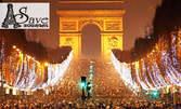 Предколедна екскурзия до Париж, Милано, Женева, и Брюксел! 6 нощувки с 5 закуски, плюс самолетен транспорт
