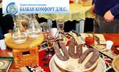 На Кулинарен фестивал в Пирот през Януари! Еднодневна екскурзия с посещение на Суковски манастир