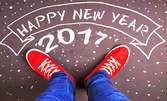 Нова година край Златни пясъци! Нощувка с празнична вечеря, или куверт