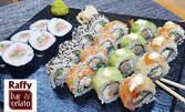 Суши сет по избор