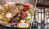 Плато за вкъщи - Сръбско мешано със свинско, телешко и пилешко месце, или Рибно асорти - със скумрия, пъстърва, сьомга и сафрид