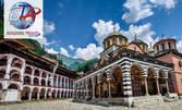 До Рилския манастир, Рупите, Сандански, Мелник, Златолист и местността Хераклия Синтика! Нощувка със закуска и транспорт