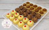 30 мини тарталети с ванилия и малинов пълнеж, шоколад и Дулсе де лече