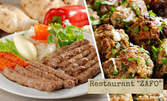 1.1кг апетитно плато! Ущипци, сръбски кебапчета, свински карета и пържени картофки