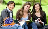 Обогати знанията си! Курс по английски или немски език