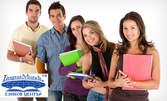 Do you speak English? Езиков курс по английски за начинаещи
