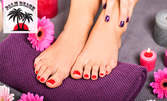 Маникюр с гел лак и сваляне, или козметичен педикюр с OPI и пилинг на стъпала и масаж