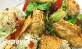 Вкус от Италия! Салата Папая, спагети Aglio e Olio или гриловани пилешки филенца