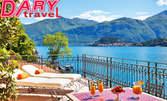 До Милано през Май! 4 нощувки със закуски, плюс самолетен транспорт и възможност за Сейнт Мориц и езерата Комо и Лугано