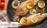 Пъстърва с билкови картофки или Пиле Капрезе, плюс салата по избор
