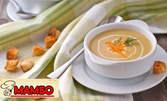 Супа и основно ястие, по избор
