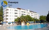 Почивка в Кушадасъ! 7 нощувки на база All Inclusive в Хотел Хотел Flora Suitеs***