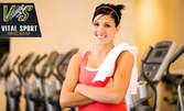 Месечна карта с неограничен брой посещения на фитнес, плюс 5 тренировки с инструктор