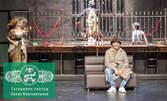 """Христо Мутафчиев и Ева Тепавичарова в италианската комедия """"Как се обира банка"""" - на 17 Май"""