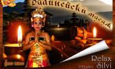 Балийски масаж на цяло тяло