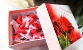 Папируси с послание по избор - в луксозна кутийка