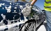 Вътрешно почистване и външно измиване на лек автомобил