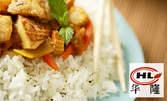 Китайска храна за вкъщи! 2 основни ястия по избор - ориз, спагети или оризови спагети